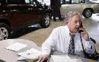 Варианты выкупа подержанных легковых авто
