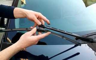 Замена щеток стеклоочистителя