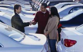Стоит ли покупать подержанный автомобиль у дилера?