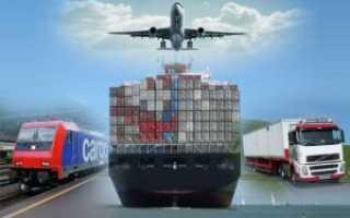 Варианты международных перевозок