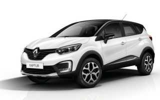 Renault kaptur и его покупка в салоне «авиньон»