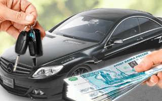 Преимущества и недостатки услуги по выкупу автомобиля