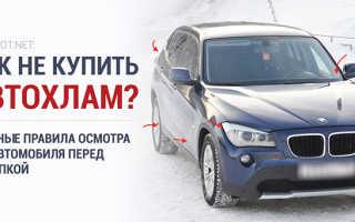 Советы по проверке автомобиля перед покупкой от специалистов автобот