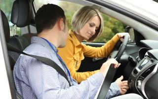 По какой системе проходит обучение в современных автошколах?