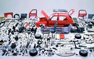 Выбор запчастей для автомобиля