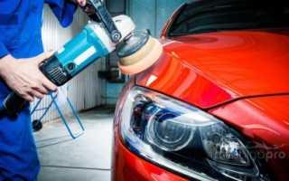 Инструкция по полировке лакокрасочного покрытия автомобиля