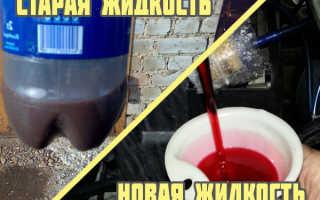 Замена масла в гидроусилителе руля