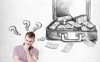 Варианты выгодного приобретения машины в кредит