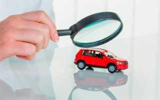 Проверка юридической чистоты транспорта перед покупкой