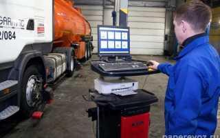 Признаки неисправности полуприцепов грузовых автомобилей