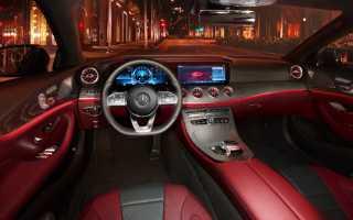 Mercedes cls vision
